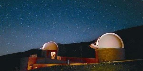 Descompte 2x1 entrades noctures al Centre d'Observació de l'Univers del Montsec